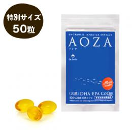 AOZA(アオザ)トライアルセット