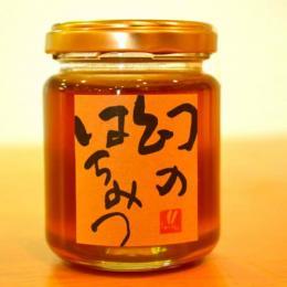 幻のはちみつ(150g)