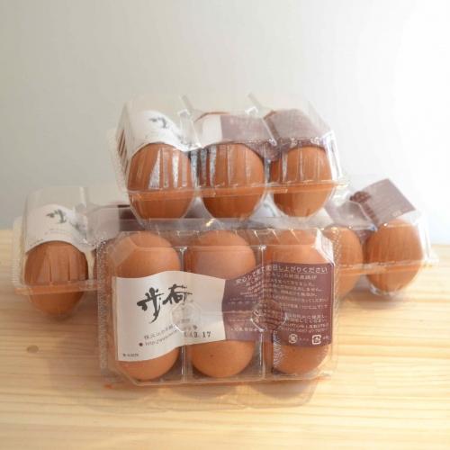 卵 歩荷(ぼっか)(6個入り)