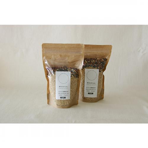 酵素玄米プレミアムキット (自然栽培・無農薬)3合用