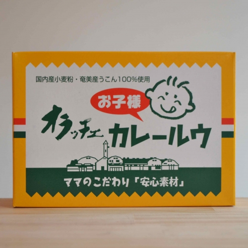 オラッチェ お子様用カレールウ(230g/12皿分)