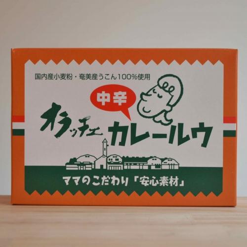 オラッチェ カレールウ中辛(230g/12皿分)
