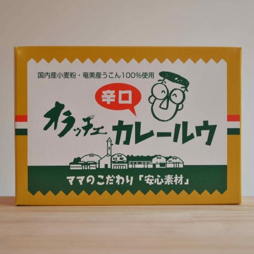 オラッチェ カレールウ辛口(230g/12皿分)