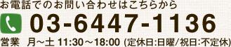 045-232-4068